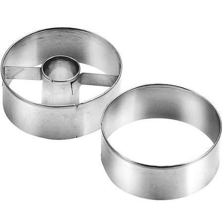 《TESCOMA》夾心餅切模2件(圓圈3.5cm)