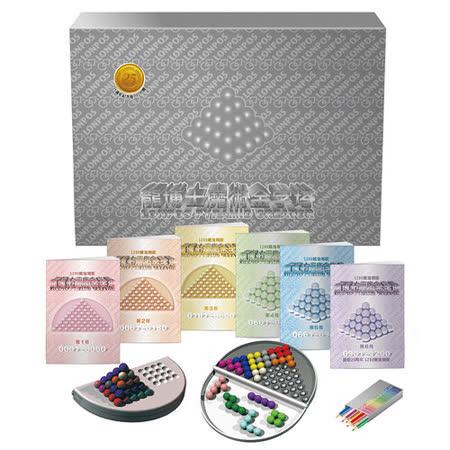 龍博士魔術金字塔25週年紀念版1200題--- 贈IQ變形大挑戰一盒