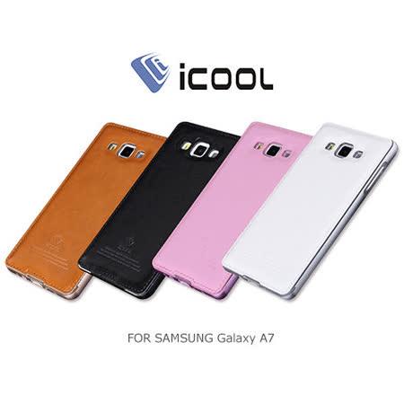 iCOOL Samsung Galaxy A7 奢華金屬邊框皮背殼