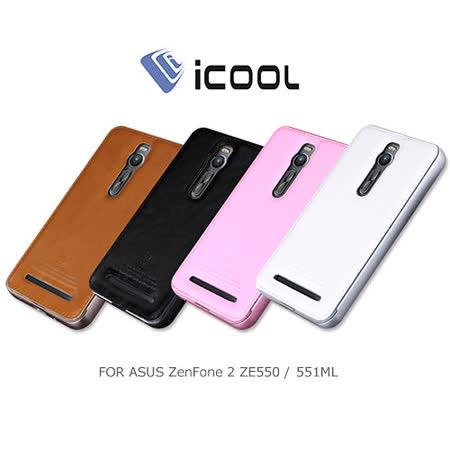 iCOOL ASUS ZenFone 2 ZE550 / 551ML 奢華金屬邊框皮背殼