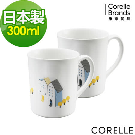 CORELLE康寧丹麥童話2件式馬克杯組(B01)