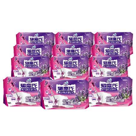 【驅塵氏】抗菌濕拖巾-薰衣草潔淨配方(12張/包,12包/箱)~箱購