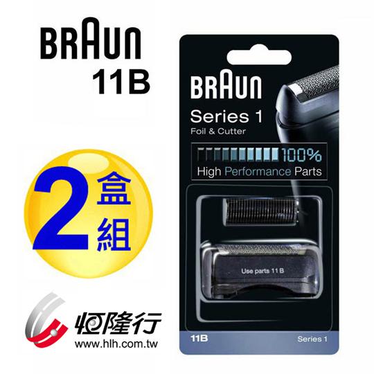 德國百靈BRAUN-刀頭刀網組(黑)11B(2盒組)