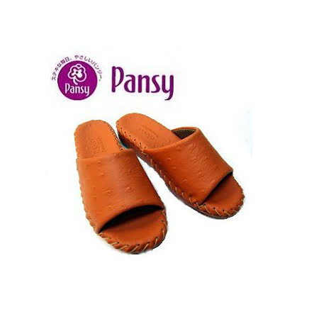 【PANSY】日本皇家品牌 歐洲限定款 室內女士拖鞋-2021-橘色