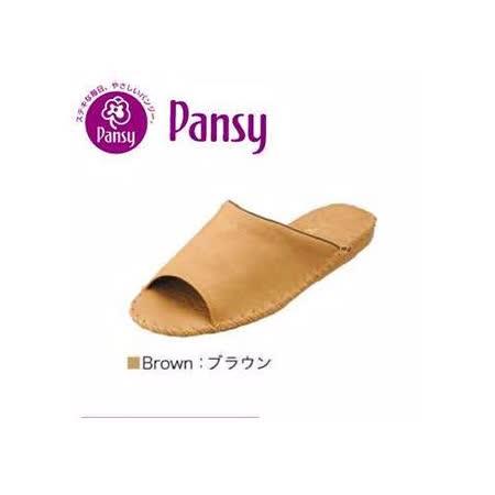 【Pansy】日本皇家品牌 室內男士拖鞋-咖啡色-9723