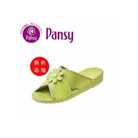 【Pansy】日本品牌 厚底 室內女士拖鞋-9370-綠色