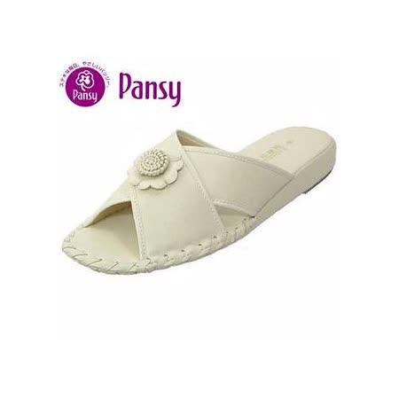 Pansy】日本品牌 向日葵款 室內女拖鞋-8580-白色