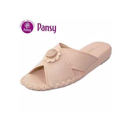 【Pansy】日本品牌 向日葵款 室內女拖鞋-8580-粉色