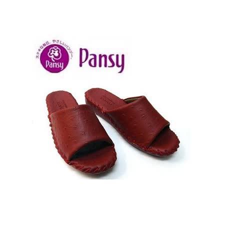 【PANSY】日本皇家品牌 歐洲限定款 室內女士拖鞋-2021-紅色
