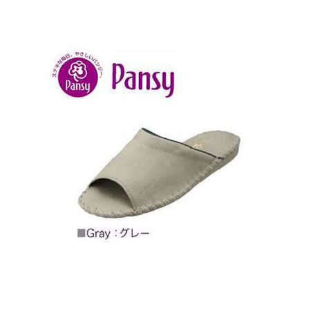【PANSY】日本皇家品牌室內女士拖鞋-灰色-9505
