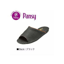 【Pansy】日本皇家品牌 室內男士拖鞋-黑色-9723 .