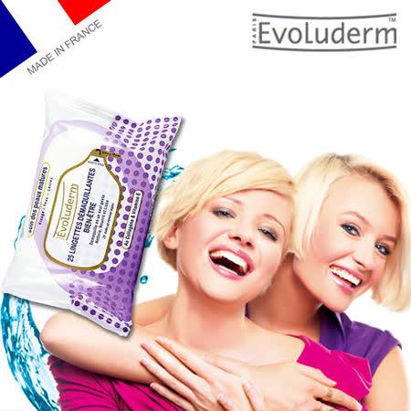 法國 EvoLuderm 依洛露登深層潔膚卸妝巾 (保濕款)25片裝