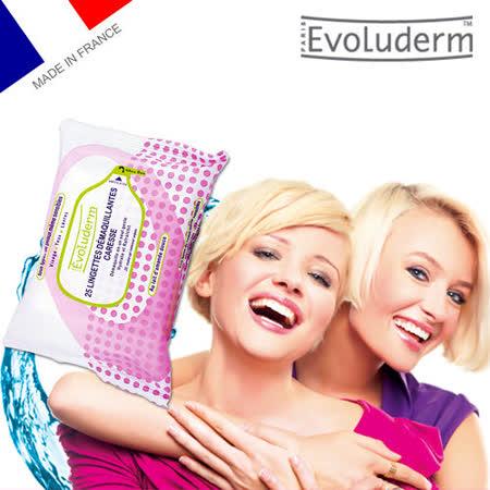法國 EvoLuderm 依洛露登深層潔膚卸妝巾 (清爽款)25片裝