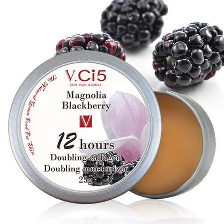 V.Ci5 全方位植萃精油修護潤澤膏-木蘭黑莓