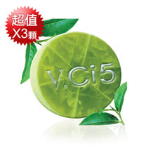 V.Ci5 DNA 舒緩抗痘保濕修護精油皂 X 3