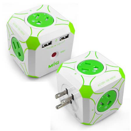 MIG 明家 Mini魔方 3孔四插+雙USB埠 電源擴充插座