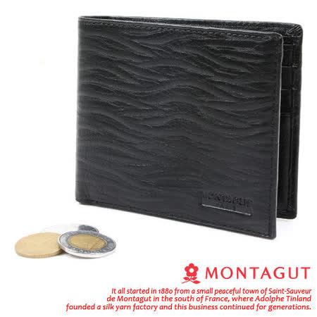 MONTAGUT-夢特嬌【Beach BoY】10卡2夾 皮夾M640004