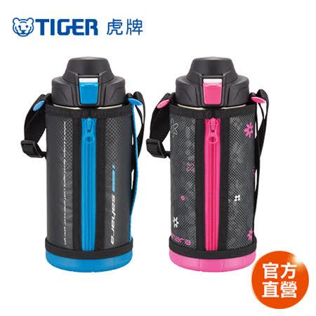 (TIGER虎牌)1.0L運動型不鏽鋼真空保冷瓶(MME-A100)
