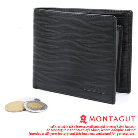 MONTAGUT-夢特嬌【Beach BoY】12卡1照2夾層 皮夾M640001