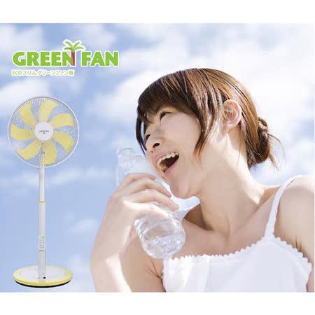 福利品【日本IZUMI】GREEN FAN 14 節能靜音薄型扇TDF-200