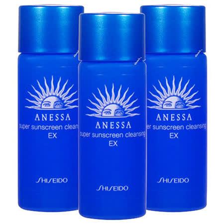【網購】gohappy線上購物SHISEIDO資生堂 ANESSA安耐曬 全能潔膚油EX(20ml)*3價格台南 遠 百 美食