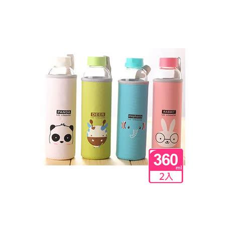 【AWANA】超萌動物玻璃隨手瓶360ml-2入(隨機)