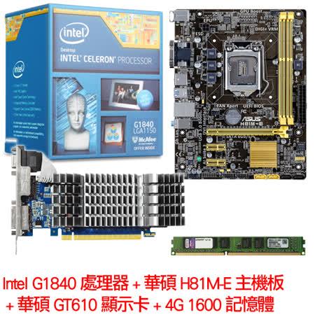 《升級套餐》Intel G1840 CPU+華碩H81M-E主機板+4G 記憶體+華碩 GT610-2G顯卡