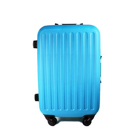 【CROWN 皇冠】19.5吋 限量優惠 霧面硬殼豪華款行李箱 海軍藍 C-F2857-19.5-E06