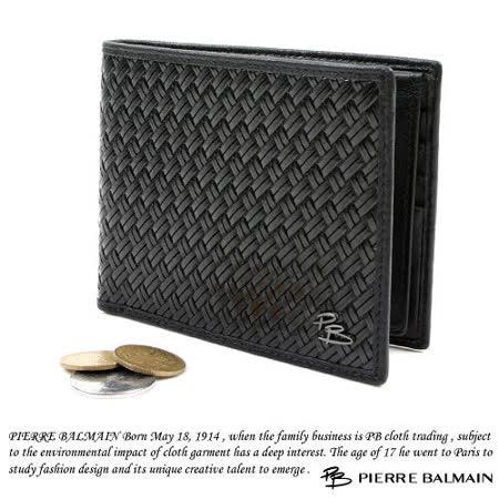 PB-皮爾帕門-【時尚編織】皮夾P547002