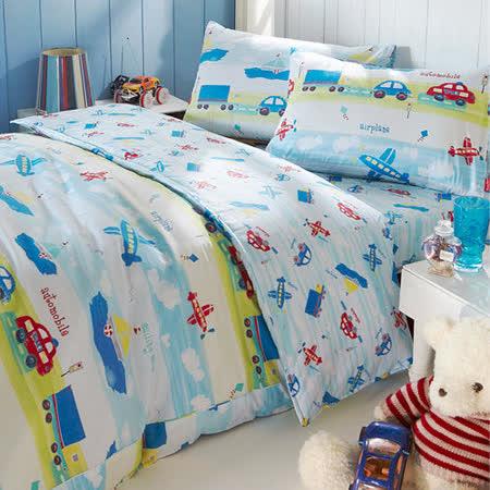 義大利Fancy Belle《飛翔之夢》單人三件式防蹣抗菌舖棉兩用被床包組