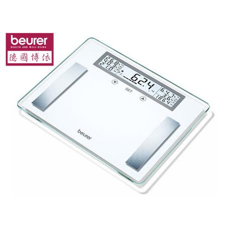 德國 Beurer 博依 BG51XXL 多功能體脂計
