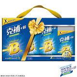 【克補鋅】180錠禮盒綜合B群+C+E8種完整B群、一天一錠,活力提升關鍵