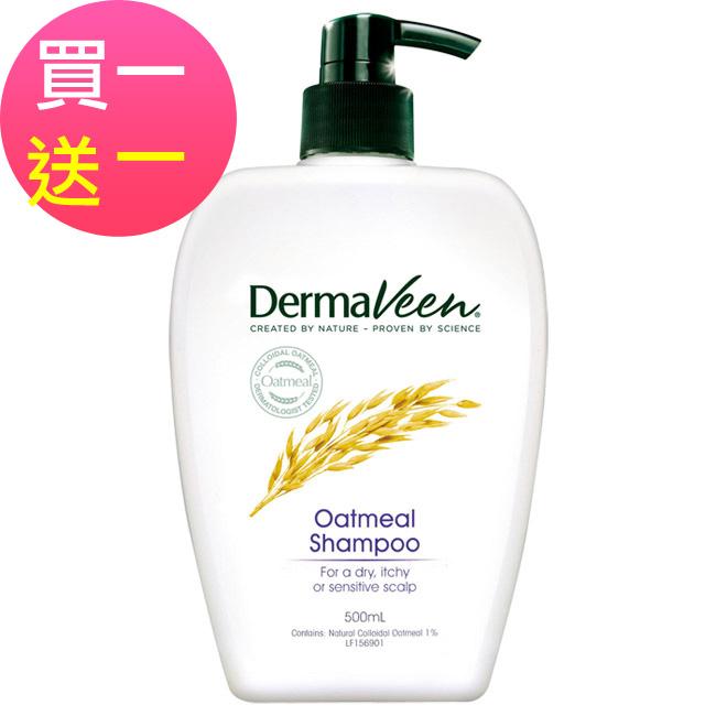 (買1送1)Dermaveen得麥膚 燕麥全效舒緩洗髮乳 500ml