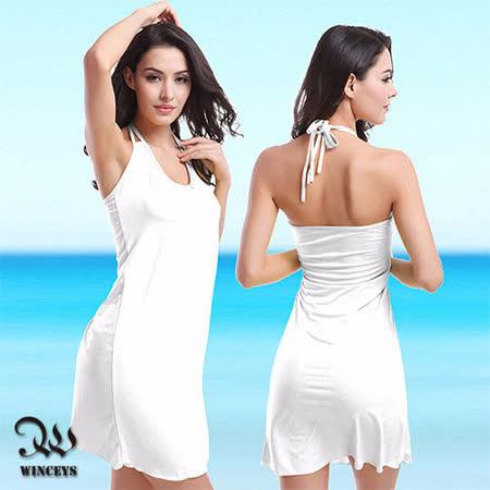 WINCEYS 比基尼外罩衫-白