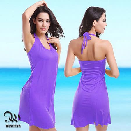 WINCEYS 比基尼外罩衫-紫