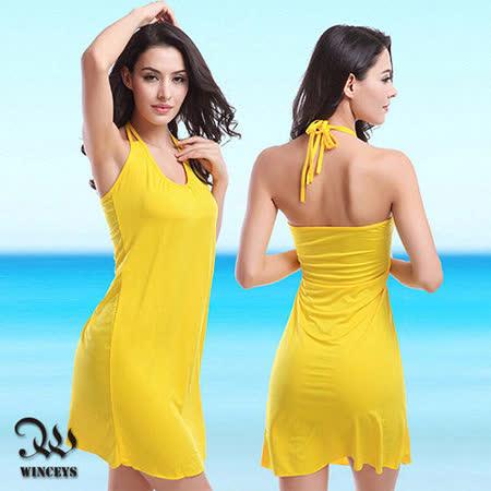 WINCEYS 比基尼外罩衫-黃