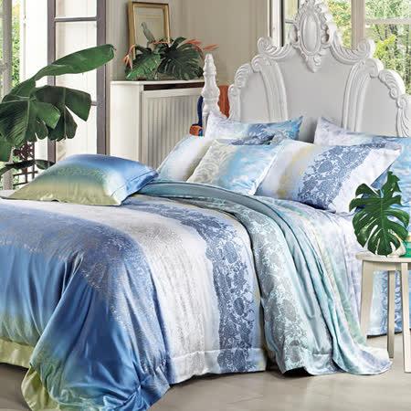 Lily Royal 喜晴 天絲 雙人四件式兩用被床包組