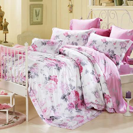 Lily Royal 青花瓷韵 天絲 雙人四件式兩用被床包組