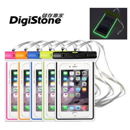DigiStone 手機防水袋/保護套/可觸控★夜螢光型★通用5.9吋以下手機-全透明-5色