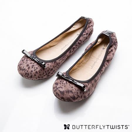 BUTTERFLY TWISTS - TARA 可折疊扭轉芭蕾舞鞋-豹紋淡褐