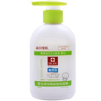 森田藥? DR.JOU嬰兒專用無添加洗髮精 400ml