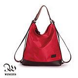 WINCEYS 多功能時尚百搭兩用包-紅