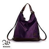 WINCEYS 多功能時尚百搭兩用包-紫