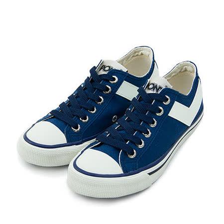 【女】PONY 經典帆布鞋 Shooter 深藍米 53U1SH07NB