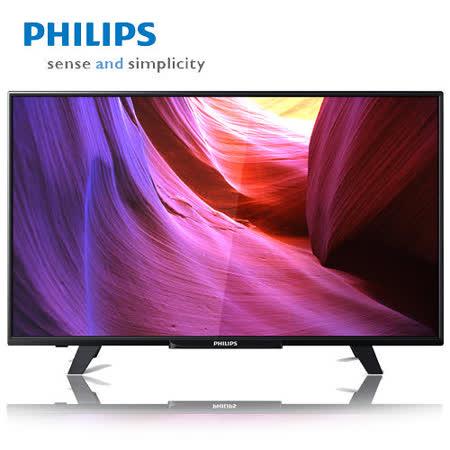 PHILIPS 飛利浦 43吋LED液晶顯示器+視訊盒43PFH5210 含運送+送安裝或10人電子鍋