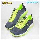 [GP輕量運動鞋] P7521M-60 綠色 (SIZE:39-44 共三色)