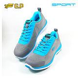 [GP輕量運動鞋] P7521W-21 水藍色 (SIZE:36-40 共三色)