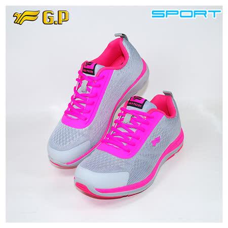 [GP輕量運動鞋] P7521W-44 亮粉色 (SIZE:36-40 共三色)