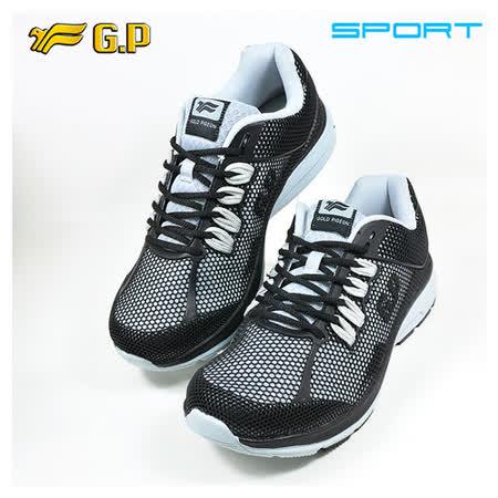 [GP輕量運動鞋] P7520M-70 灰色 (SIZE:39-44 共三色)