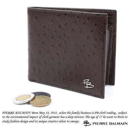 PB-皮爾帕門-【FranceCHIC】系列皮夾P542003